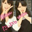亜莉沙 (@0228_ari) Twitter