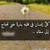 @abdullah_805