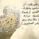 ياسمين السايح (@01067540232) Twitter