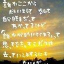 ☆ (@0229Living) Twitter
