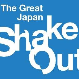Japan Shakeout Jp Shakeout Twitter