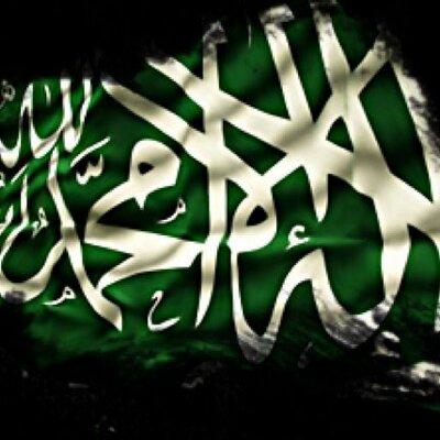 تعبير عن اليوم الوطني السعودي