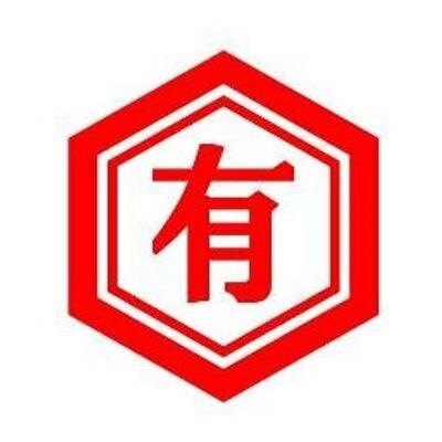 出雲国総社(六所神社)