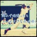 礼二 (@0923Reiji) Twitter