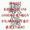 じぇじぇじぇ (@0se325501t) Twitter