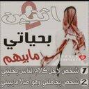 اابوسعود (@0552443312) Twitter