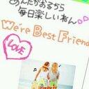 ayaka(*^^*) (@0117taAyaka) Twitter