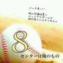 蒼人 (@0120Aoto) Twitter