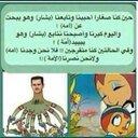 AL MUHANAD (@0547717773) Twitter