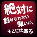 伊藤樹希 (@0929Df) Twitter