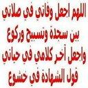 مؤسسة عبدالله العقار (@0505110abo) Twitter