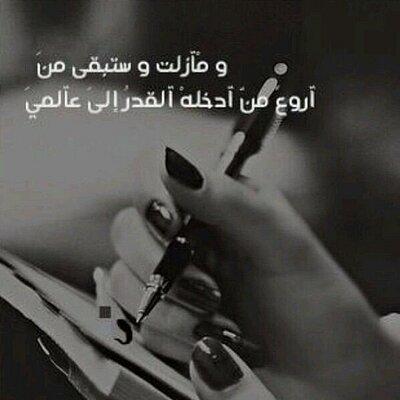 F محمد F On Twitter مسائي أنت وصباحي أنت رغم كل الظروف تصبح ع خير أحبك
