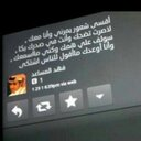 شوشو السبيعي (@2323Mareem) Twitter
