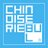 Chinoiserie Blu