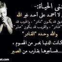 يارب رحمتك ورضاك (@055Saleman) Twitter