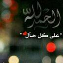 حمد الشراري (@0541911513) Twitter