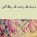 @ad3yah_9090
