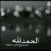 @bandr_mo7md