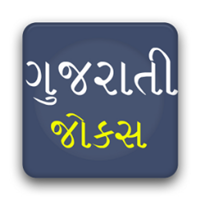 Gujarati jokes gujaratijokes twitter