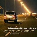 حمودي (@054431921) Twitter