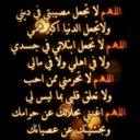 خالد المزيني (@1392khkl) Twitter