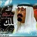 محمد الحربي (@11alzbali) Twitter