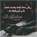 tome_alharbi (@056132) Twitter