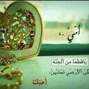 الجنه مورادي (@05033aa4) Twitter