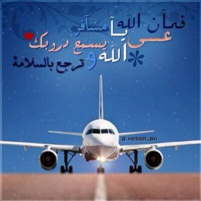 عزيز ونفسي عزيزه On Twitter News Brk24 من هم الطائفيون