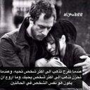 غلطة عمري (@0558818715) Twitter