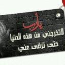 عبدالرحمن الدوسري (@05014141) Twitter
