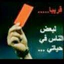 ف ف ه ه د د  (@0568270887f1hcf) Twitter