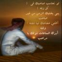 (Khaled(S (@0029Khalid) Twitter