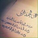 تفاءل (@11F6m6m) Twitter