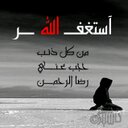 ركي البراق (@0567204439) Twitter
