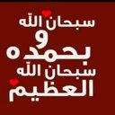 محبة بدايه (@5763Klkll) Twitter