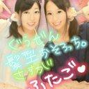 ♡Ayumi♡ (@0326Kobitozukan) Twitter