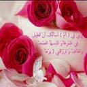 سبحان الله (@012Trf2) Twitter