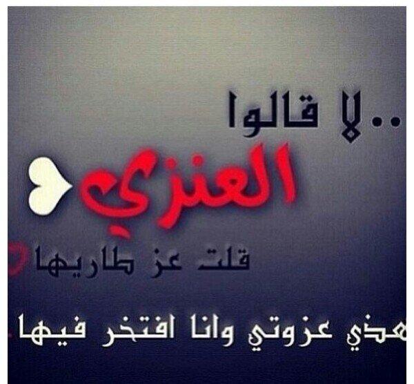 ذوق رآقــــي Fofo005562 Twitter