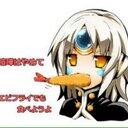 くまぁ (@0528_0527) Twitter