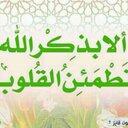 tareq al aseri (@0536910389) Twitter