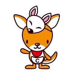C C N E T 豊川市民のテレビ局 本日 豊川市観光協会さんより とよかわクエスト のご案内をいただきました 夏休みの子供達にピッタリな企画 ぜひチェックしてくださいね 鈴木 Inarin Toyokawa Toyokawamap Toyokawa Quest とよかわ