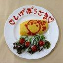 Shigeboh_cos