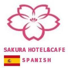 @sakurahotel_esp