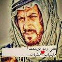 لافي محمد ألبقمي (@0544473290Com) Twitter