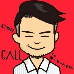 CallTencho
