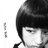르네 Hannah Yeong