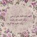 @M7madAlharbi