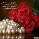 جوهرة محمد  (@1375_soso) Twitter