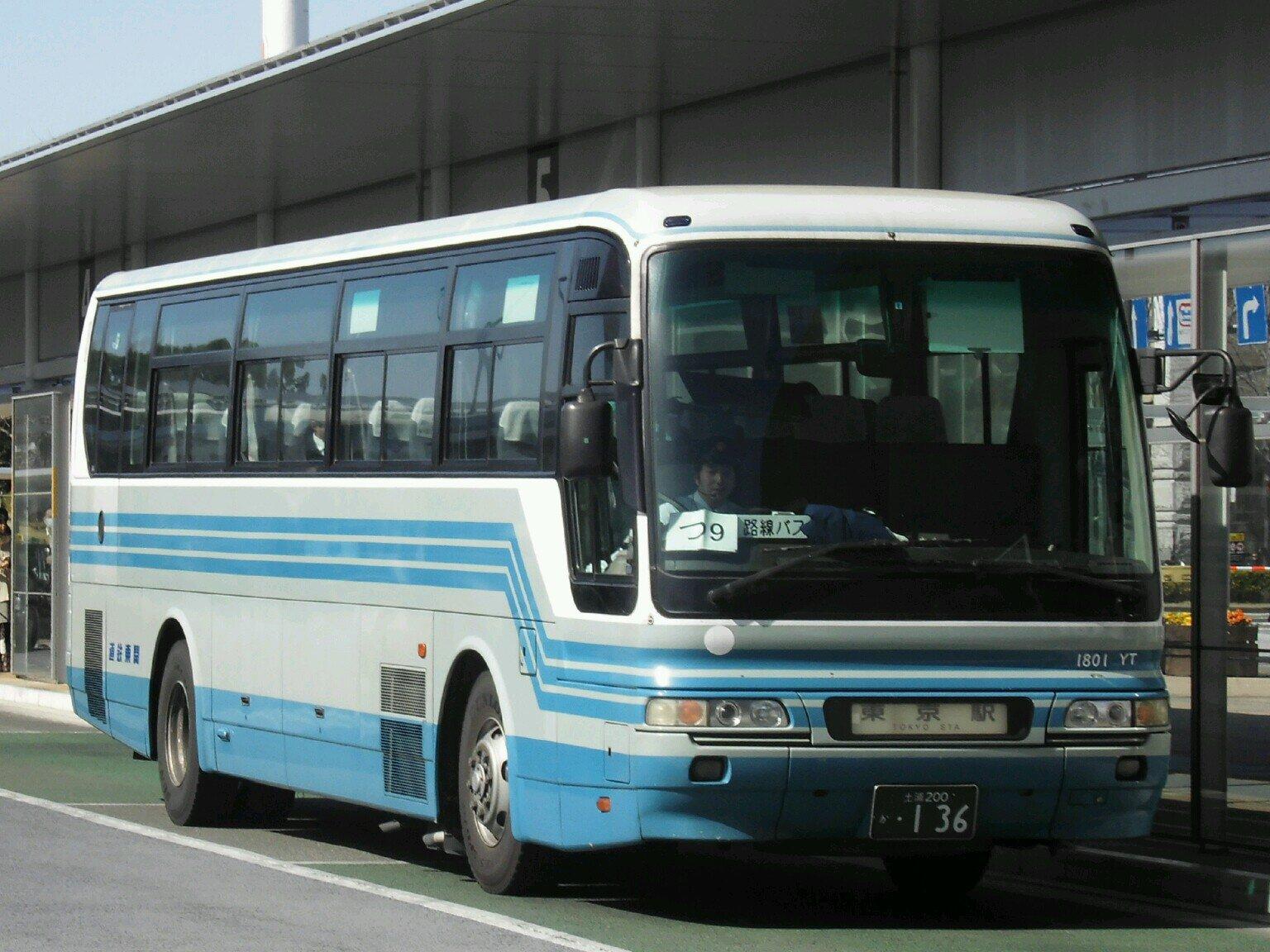 つくば号@関東鉄道 (@tukubakant...